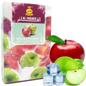 Al Fakher Aus